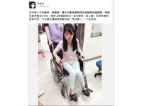 美女議員拜票被小黃撞 高嘉瑜:第一次坐輪椅、戴護頸