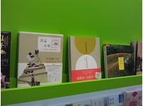 《巷弄裡的那家書店》概念受肯定 出版品國際發光