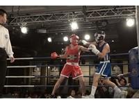 拳擊/人氣明星力挺 白領拳擊台北開戰
