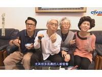 頒獎典禮/超酸!台灣電視史超爆笑「6大奇蹟」網狂推