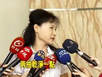 林杰樑遺孀譚敦慈 分享「開門七件事避毒法」