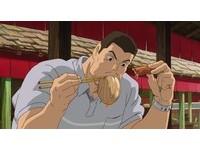 《神隱少女》千尋爸爸吃的軟Q食物 日網站:台灣肉圓