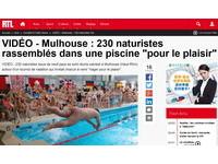 法國裸泳賽 選手、觀眾都必須裸體