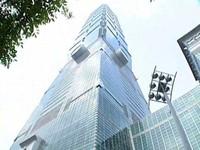 頂新101持股250億賣馬來西亞商 大賺190億