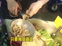 驚!塑膠桶高溫烹煮 土城鹹水雞廠一日批發上千隻