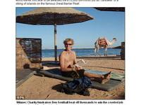 全球最棒工作?澳洲大堡礁島主:女友跑了、還差點送命《ETtoday 新聞雲》