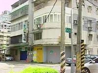 內湖陽光街35坪釘子戶 新壽3.3億買下!