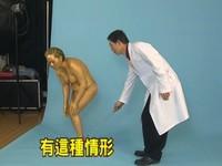 建生中醫新廣告大換血 女銅人竟是肉販阮仁珠!