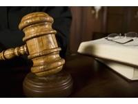 分手控性侵...女調查官反挨告侵占 還要賠前男友503萬