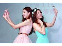SONY香水自拍神器 KW11訂 11月 6日開賣!售價24,980元