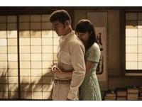 放開我老公!金城武《太平輪》被長澤雅美背後環抱!