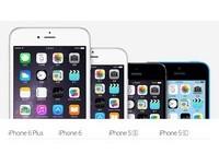 記住這7個「iPhone超神技巧」 不想接的電話瞬間無視