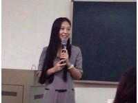 湖南「女神」英語老師孔瑋 學生:頹廢人生多了正能量