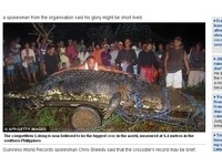 金氏世界紀錄認證 史上最長巨鱷長逾6公尺重達1噸