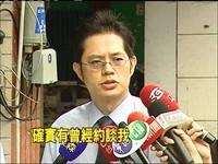 金友莊緋聞男友張志堅 偽文罪起訴求重刑