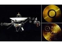 科學家說 太陽系裡可能就有外星人!我們太遜看不到