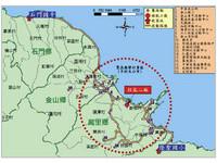 新北驚爆輻射外洩危機?竟是「中華電信」錯發烏龍訊息
