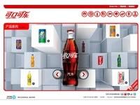 山西可口可樂含消毒氯水 產品疑流入市面《ETtoday 新聞雲》