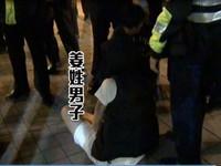19黑衣人公園毆警罵三字經 「快打部隊」迅速集結壓制