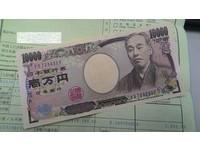 新台幣狂升 日圓兌台幣離0.26字頭只差一點點