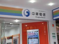 中華電信招募60名研發替代役