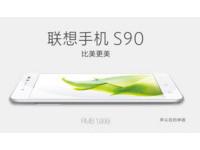 豈止於「致敬」!聯想S90廣告文宣 iPhone 6相似度90%