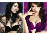 iBEAUTY/絕世好胸器 3個超完美胸型的女藝人大PK!