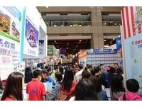 台北國際旅展最後一天 日本買氣整體成長約三成