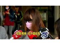 女出面爆「愛情專家」PA爺:欠錢還嗆散布淫照