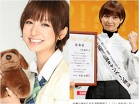 前AKB48篠田麻里子打擊盜版 反挨嗆「妳也抄別人」