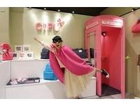 為媽咪超人打氣!首座「粉紅電話亭」現身購物中心吸睛