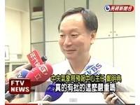 鄭明典:今年強颱襲台機率偏高 梅雨季南部降雨量大
