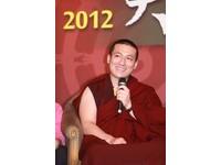 大寶法王來台弘法 談2012預言「看看吧」《ETtoday 新聞雲》