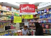 藥妝正夯...為何台人愛到日本掃貨?他精闢點出「這個原因」