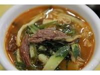 韓式傳統原味牛肉湯麵 高湯鮮甜配上薄嫩牛肉超幸福