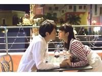《惡作劇2吻》沖繩浪漫度蜜月!古川雄輝竟受AKB48誘惑
