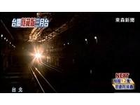 隱身台北鬧區底下「神秘月台」 台鐵消失的3車站