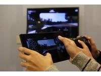 Sony PS4 Remote Play 遙控遊玩初試