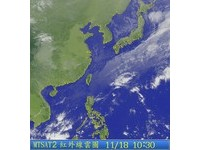 18日天氣乾冷各地降雨漸緩 北部低溫下探16度