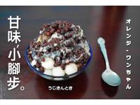 滿滿白玉和紅豆的宇治金時刨冰 只要一個銅板就能搞定