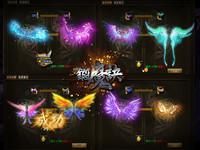 網頁遊戲《鍛魔訣》正式公測 展現你的華麗翅膀