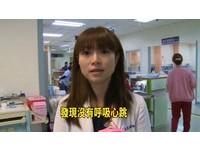 大學生酒駕撞死老翁 熱心護士謝瑩諭冒雨救不回