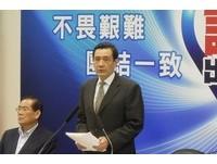 馬英九籲速審服貿:中韓FTA衝擊產業 中南部佔83%