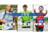省報名費!馬拉松「複製人」亂入 掛假號碼牌拿獎品