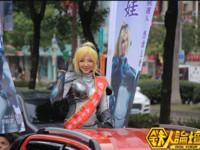 諾娃現身台北西門町拜票將為暴雪粉絲「謀福利」?