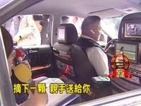 客人唱完再下車 KTV小黃紅到日本《ETtoday 新聞雲》