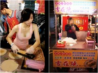 跨海朝聖饒河街正妹店員 日本網友開箱文崩潰:被騙了