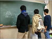 超實用數學?日本高中生用微積分算「糞便體積」
