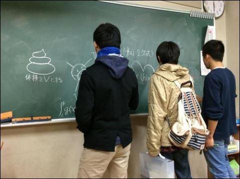 超实用数学?日本高中生用微积分算「高中体积常州十大粪便图片