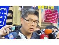 「連戰滿正派的」 陸客:台灣如果有腦子應該選連勝文